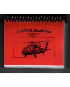 UH-60 Flashcards- Spiral Bound