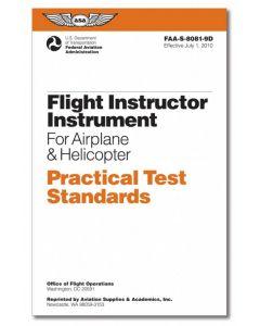 PTS- CFI Instrument